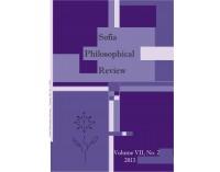 Vol. VII, No. 2, 2013 Institutions