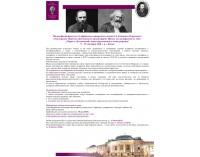 Маркс и Достоевски: точки пересечения...