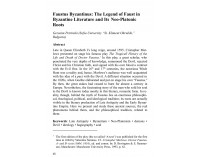 Faustus Byzantinus:TheLegend of Faust..